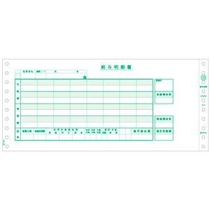 その他 (まとめ)ヒサゴ 給与封筒 284×127mm3P GB153 1箱(250セット)【×3セット】 ds-2217995