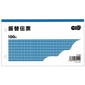 その他 (まとめ)TANOSEE 振替伝票タテ106×ヨコ188mm 100枚 1セット(100冊)【×3セット】 ds-2218052