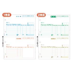その他 (まとめ)ヒサゴ 納品書 (単票・2枚組)A4タテ 2面 (納・請) GB1101 1箱(250組)【×3セット】 ds-2218058