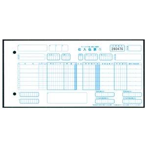 その他 (まとめ)TANOSEE チェーンストア統一伝票手書き用(伝票No.有) 10.5×5インチ 5枚複写 1箱(1000組:100組×10包)【×3セット】 ds-2218085