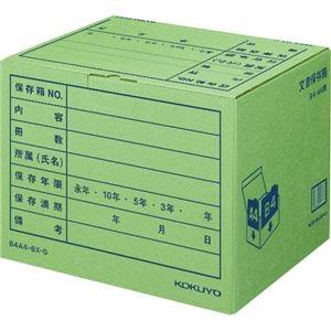 その他 (まとめ)コクヨ文書保存箱(カラー・フォルダー用) B4・A4用 内寸W394×D324×H291mm 業務用パック 緑 B4A4-BX-G1パック(10個)【×3セット】 ds-2218306