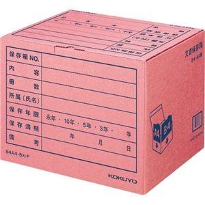 その他 (まとめ)コクヨ文書保存箱(カラー・フォルダー用) B4・A4用 内寸W394×D324×H291mm 業務用パック ピンク B4A4-BX-P1パック(10個)【×3セット】 ds-2218307