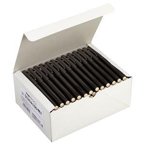 その他 (まとめ)ぺんてる 水性サインペン 黒 S520A100 1箱(100本)【×3セット】 ds-2218336