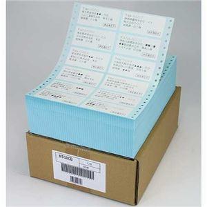 その他 (まとめ)東洋印刷 ナナフォーム連続ラベル(剥離紙ブルー) 8×10インチ 12面 84×38mm NT08CB 1箱(500折)【×3セット】 ds-2218454