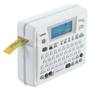 その他 (まとめ)ブラザー ピータッチP-touch18N 1台【×3セット】 ds-2218502