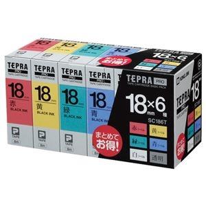 その他 (まとめ)キングジム テプラ PRO テープカートリッジ ベーシックパック 18mm 赤・黄・緑・青・白・透明/黒文字 SC186T 1パック(6個:各色1個)【×3セット】 ds-2218548