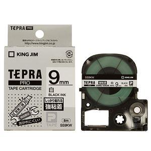 その他 (まとめ)キングジム テプラ PRO テープカートリッジ 強粘着 9mm 白/黒文字 SS9KW-5P 1パック(5個)【×3セット】 ds-2218627
