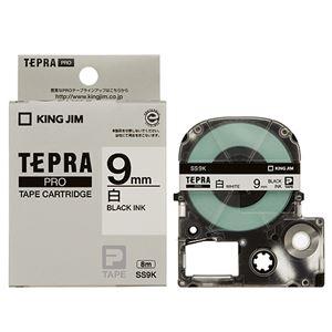 その他 (まとめ)キングジム テプラ PROテープカートリッジ 9mm 白/黒文字 SS9K 1セット(5個)【×3セット】 ds-2218633