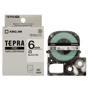 その他 (まとめ)キングジム テプラ PROテープカートリッジ 6mm 白/黒文字 SS6K 1セット(5個)【×3セット】 ds-2218634