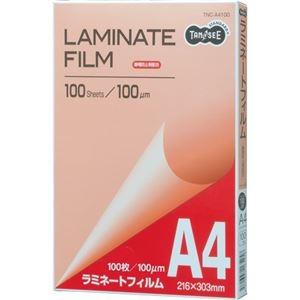 送料無料 その他 まとめ TANOSEE 安心の実績 高価 買取 強化中 ラミネートフィルム A4グロスタイプ 100μ ds-2218728 つや有り お値打ち価格で ×3セット 1セット 1000枚:100枚×10パック