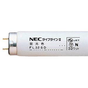 その他 (まとめ)NEC 蛍光ランプ ライフラインII直管スタータ形 32W形 昼光色 FL32SD.25 1セット(25本)【×3セット】 ds-2218786