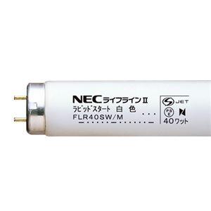 その他 (まとめ)NEC 蛍光ランプ ライフライン直管グロースタータ形 6W形 白色 FL6W 1パック(25本)【×3セット】 ds-2218787
