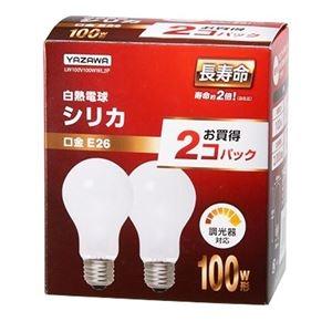 その他 (まとめ)ヤザワ 長寿命シリカ電球 100W形E26口金 LW100V100WWL2P 1セット(24個:2個×12パック)【×3セット】 ds-2218790