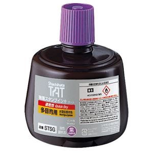 その他 (まとめ)シヤチハタ 強着スタンプインキタート(速乾性多目的タイプ) 大瓶 330ml 紫 STSG-3 1個【×3セット】 ds-2218826