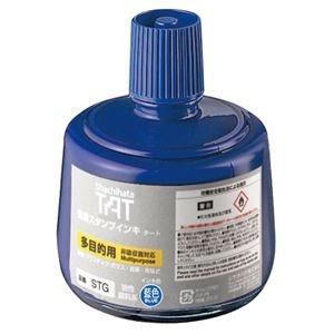 その他 (まとめ)シヤチハタ 強着スタンプインキ タート(多目的タイプ) 大瓶 330ml 藍色 STG-3 1個【×3セット】 ds-2218829