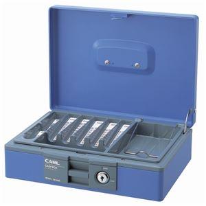 その他 (まとめ)カール事務器 キャッシュボックスコインカウンター内蔵 W276×D210×H81mm 青 CB-8400-B 1台【×3セット】 ds-2219030