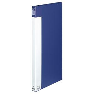 その他 (まとめ)コクヨ 図面ファイル(カラー合紙タイプ)A1 3つ折 背幅40mm 青 セ-F6NB 1セット(5冊)【×3セット】 ds-2219100