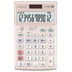 その他 (まとめ)カシオ 本格実務電卓 12桁ジャストタイプ ピンク JS-20WK-PK 1台【×3セット】 ds-2219159