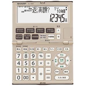 その他 (まとめ)シャープ 金融電卓 12桁折りたたみタイプ EL-K632-X 1台【×3セット】 ds-2219166