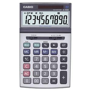 その他 (まとめ)カシオ CASIO 本格実務電卓 10桁 ジャストサイズ JS-100W-N 1台【×3セット】 ds-2219167