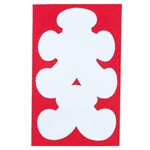 その他 (まとめ)赤城 大人 半円袋 上質紙60×95mm フ726 1セット(500枚:10枚×50パック)【×3セット】 ds-2219328