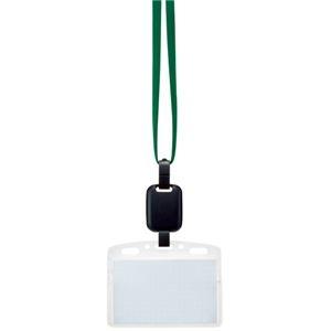 その他 (まとめ)吊り下げ名札セット(リール式・ソフトケース・チャック式) 緑 10個入 3パック【×3セット】 ds-2219336