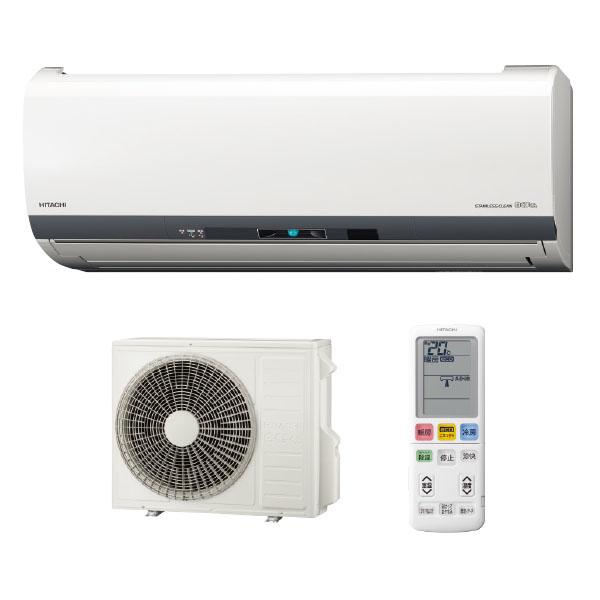 日立 エアコン 白くまくん 冷房:15~23畳/暖房:15~18畳) ELシリーズ 単相200V スターホワイト RAS-EL56J2-W