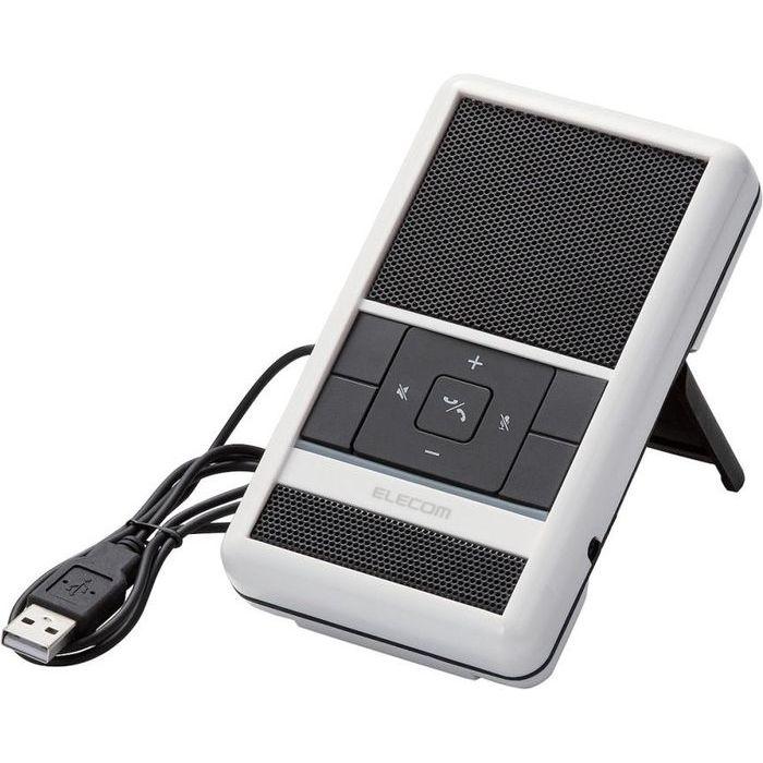 エレコム 会議用有線スピーカーフォン HS-SP01WH