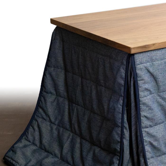日美 ダイニングこたつ用布団 CODA(コーダ/GY)【北海道・沖縄・離島配達不可】 CODA-futon-GY