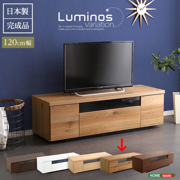 ホームテイスト シンプルで美しいスタイリッシュなテレビ台(テレビボード) 木製 幅120cm 日本製・完成品 luminos-ルミノス- (シャビーオーク) SH-09-LMS120-SBO-LF2