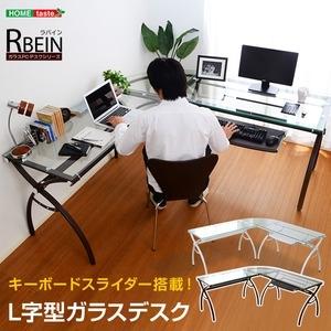 その他 L字型 パソコンデスク/学習机 【強化ガラス天板 ホワイト】 幅約178.5cm キーボードスライダー付き 分割可 『Rbein ラバイン』【代引不可】 ds-1040896