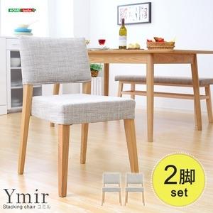 その他 ダイニングチェア/食卓椅子 2脚セット 【ベージュ】 幅約48cm 木製 スタッキング可 『Ymir ユミル』 〔リビング〕【代引不可】 ds-1248464