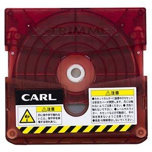 その他 (まとめ) カール事務器 トリマー替刃 直線TRC-600 1個 【×10セット】 ds-2233393