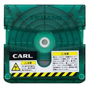 その他 (まとめ) カール事務器 トリマー替刃 筋押しTRC-620 1個 【×10セット】 ds-2233394