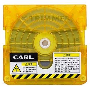 その他 (まとめ) カール事務器 トリマー替刃 ミシン目TRC-610 1個 【×10セット】 ds-2233395