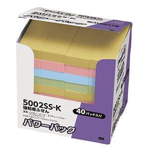 その他 3M ポスト・イット パワーパック強粘着ふせん 75×25mm 4色混色 パステルカラー 5002SS-K 1パック(40冊) 【×10セット】 ds-2233509