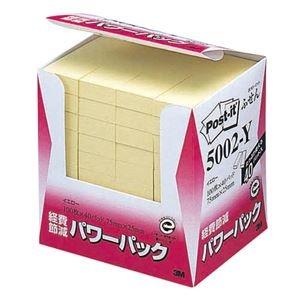その他 3M ポスト・イット パワーパックふせん 再生紙 75×25mm イエロー 5002-Y 1パック(40冊) 【×10セット】 ds-2233519