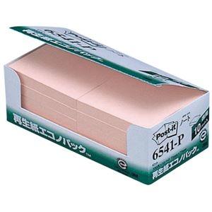 その他 (まとめ) 3M ポスト・イット エコノパックノート 再生紙 75×75mm ピンク 6541-P 1パック(10冊) 【×10セット】 ds-2233583