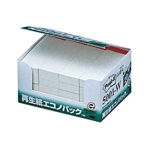 送料無料 その他 まとめ 3M おすすめ ポスト イット エコノパックふせん 再生紙 75×25mm 5001-W ds-2233584 1パック 爆買い新作 ×10セット 20冊 ホワイト 赤帯入