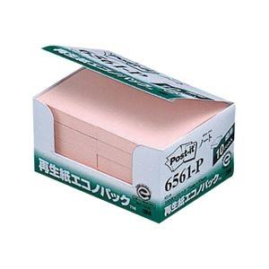 日本正規品 送料無料 感謝価格 その他 まとめ 3M ポスト イット エコノパックノート 再生紙 ピンク 1パック ds-2233589 ×10セット 75×50mm 10冊 6561-P