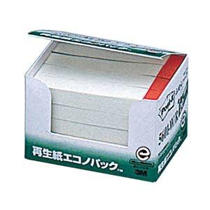 その他 (まとめ) 3M ポスト・イット エコノパックふせんハーフ 再生紙 75×12.5mm ホワイト(赤帯入) 5601-W/R 1パック(20冊) 【×10セット】 ds-2233619