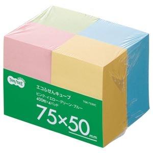 その他 (まとめ) TANOSEE エコふせん キューブ 75×50mm 4色 1パック(4冊) 【×10セット】 ds-2233627