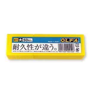 その他 (まとめ) オルファ カッター替刃(大) L型 LB50K 1パック(50枚) 【×10セット】 ds-2233708
