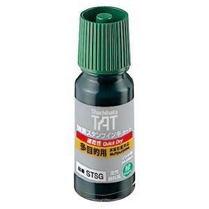 その他 (まとめ) シヤチハタ 強着スタンプインキタート(速乾性多目的タイプ) 小瓶 55ml 緑 STSG-1 1個 【×10セット】 ds-2233902