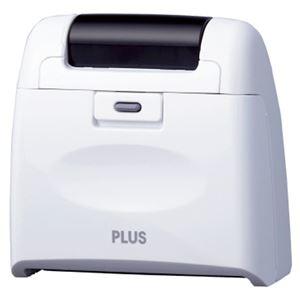その他 (まとめ) プラス 個人情報保護スタンプローラーケシポン ワイド 本体 ホワイト IS-510CM 1個 【×10セット】 ds-2233920