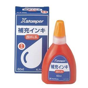 その他 (まとめ) シヤチハタ Xスタンパー 補充インキ顔料系全般用 60ml 朱色 XLR-60N 1個 【×10セット】 ds-2233924