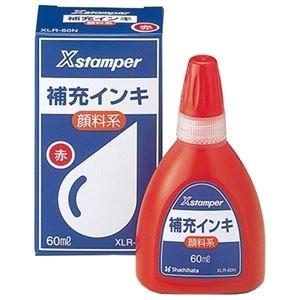 その他 (まとめ) シヤチハタ Xスタンパー 補充インキ顔料系全般用 60ml 赤 XLR-60N 1個 【×10セット】 ds-2233926