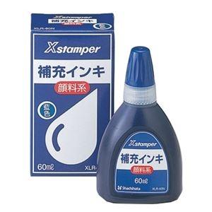 その他 (まとめ) シヤチハタ Xスタンパー 補充インキ顔料系全般用 60ml 藍色 XLR-60N 1個 【×10セット】 ds-2233927