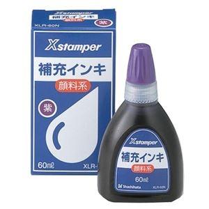 その他 (まとめ) シヤチハタ Xスタンパー 補充インキ顔料系全般用 60ml 紫 XLR-60N 1個 【×10セット】 ds-2233928