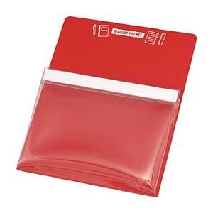 その他 (まとめ) TRUSCO マグネットポケットA4用赤 MGP-A4-R 1枚 【×10セット】 ds-2234405